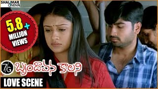 getlinkyoutube.com-7/G Brindhavan Colony || Ravi Krishna & Sonia Agarwal Love Scene In Bus || Ravi Krishna, Sonia