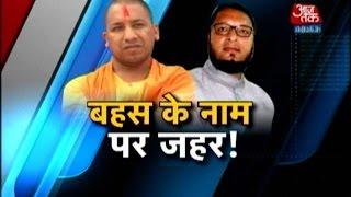 getlinkyoutube.com-Halla Bol: Politics over communal violence in Parliament
