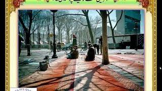 getlinkyoutube.com-Behtareen Namaz Kaisay Parhain? Part 3 - Syed Abid Hussain Zaidi