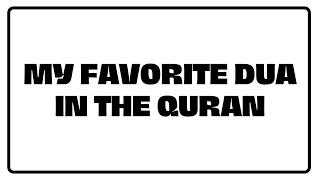 getlinkyoutube.com-My Favorite Dua in the Quran by Nouman Ali Khan - Illustrated   Subtitled