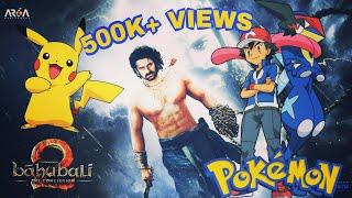 Baahubali 2 Trailer POKEMON version (Telugu)
