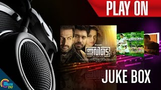 Play On || Top Malayalam Songs of the Season from Premam, Nee Na, Lailaa O Lailaa, Ivide