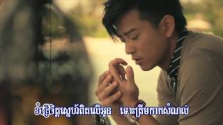 Karaoke កុំចោទបងមេរំខាន ដោយ ពេជ្រ ថាណា kom chout bong me romkhan, Sasda vol 13