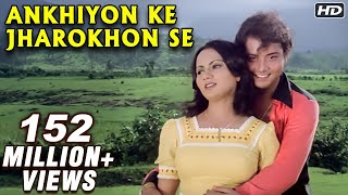 getlinkyoutube.com-Ankhiyon Ke Jharokhon Se - Classic Romantic Song - Sachin & Ranjeeta - Old Hindi Songs