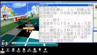 getlinkyoutube.com-跑Online 詳細外掛教學 高清720p版本