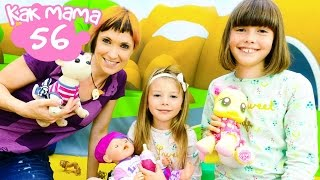 getlinkyoutube.com-Как МАМА Серия 56. Маша, кукла Эмили, Литл пони и их подружки идут в зоопарк. Игры с детьми.