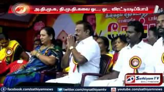getlinkyoutube.com-ADMK has no care on farmers: Vijayakanth