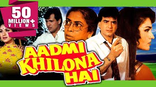 Aadmi Khilona Hai (1993) Full Hindi Movie | Jeetendra, Govinda, Meenakshi Sheshadri, Reena Roy