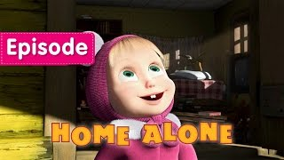 getlinkyoutube.com-Masha and The Bear - Home Alone (Episode 21)