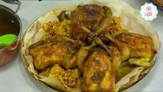 getlinkyoutube.com-غوزي الدجاج