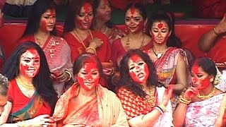 getlinkyoutube.com-Sindoor Khela । Celebrates by Tollywood Celebrities