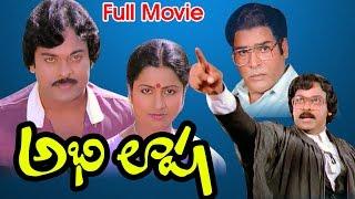 Abhilasha Full Length Telugu Movie || Chiranjeevi, Radhika || Ganesh Videos - DVD Rip.. width=