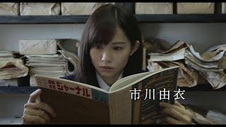 getlinkyoutube.com-Undulant Fever 海を感じる時 / 愛上你,愛上妳 (2014) Official Japanese Trailer HD 1080 HK Neo Sexy