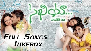 Sakhiya Movie Full Songs || Jukebox || Tarun,Sripriya