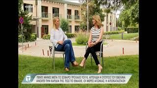 Η σύζυγος του Κωνσταντίνου Αγγελίδη στην Tatiana Live (part 1)
