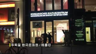 getlinkyoutube.com-한국 영화의 밤 / Korean Film Night 2015