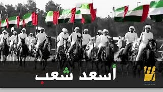 getlinkyoutube.com-حسين الجسمي - أسعد شعب (النسخة الأصلية)   2014