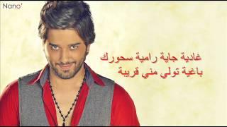 getlinkyoutube.com-رامية سحورك - معتز أبو الزوز | Moataz Abou Zouz - Ramya S7ourek