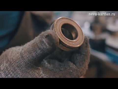 Ремонт карданного вала Рено Дастер.