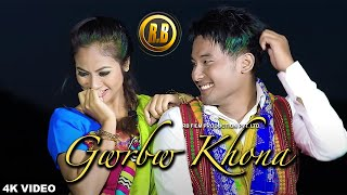 Gwrbw Khonayao - Video Song    Ft. Lingshar & Helena    RB Film Productions