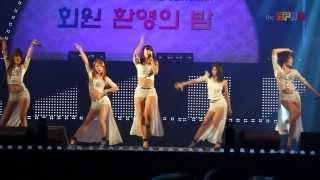 getlinkyoutube.com-스위티 (Sweety) - 여성댄스팀