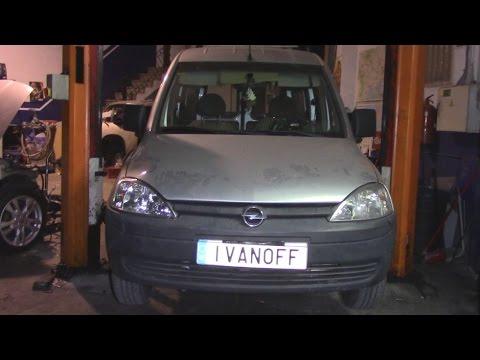 Ремонт автомобиля Opel Combo C, двигатель Y17DT, Ошибка P0251