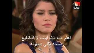 getlinkyoutube.com-bihter agla kalbim العشق الممنوع سمر و مهند