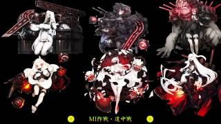 getlinkyoutube.com-【艦これBGM】艦隊これくしょん 全BGM+艦娘想歌 2014 9 12