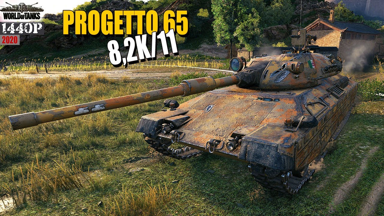 Progetto 65, 8151 damage, 11 vehicles destroyed! WoT