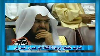 getlinkyoutube.com-الشيخ عبد الولي الأركاني أدهش رئيس الحرمين و الحضور بآدائه وصوته !!
