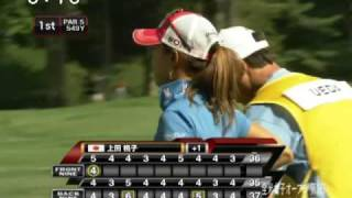 getlinkyoutube.com-【モモコロリ】上田桃子 過少申告 2009全米女子オープン初日1番ホール