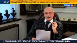 getlinkyoutube.com-Никита Михалков: Европа не знает Россию
