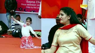 सपना का धमाकेदार डांस   Sapna Dance 2018   New Live Dance Sapna 2018   Latest Sapna Dance   Trimurti