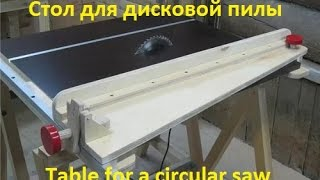 getlinkyoutube.com-Стол для дисковой пилы. Table for a circular saw