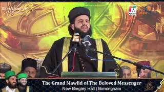 Best Bayan by Hazrat peer Hassan Haseeb ur Rehman-must listen-Heart touching bayan