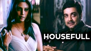 Housefull (হুসেফুল) Bengali Full Movie | Prosenjit Chatterjee| Bangla Full Movies 2016