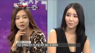 getlinkyoutube.com-[JTBC] 현장박치기 8회 명장면 - 스튜디오를 찾은 2명의 성형 미녀!