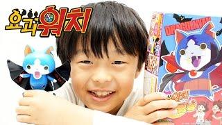 getlinkyoutube.com-요괴워치 드라큘냥 가브냥 프라모델 반다이 장난감 소개 Yokai Watch 妖怪ウォッチ Toy Unboxing & Review