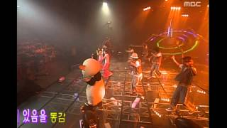 getlinkyoutube.com-음악캠프 - Shinvi - Darling, 신비 - 달링, Music Camp 20020914