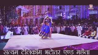 Rani Chatterjee ka hot item song