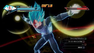 getlinkyoutube.com-『ドラゴンボール ゼノバース』Dragon Ball Xenoverse - SSGSS Vegeta[PS4 1080P HD 60 fps]