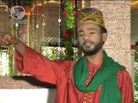 SHAMSUDDUHA ASSALAM Bangla Islamic GOJOL