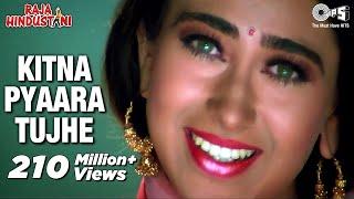 getlinkyoutube.com-Kitna Pyara Tujhe Rab Ne Banaya - Raja Hindustani | Aamir Khan & Karisma Kapoor | Udit & Alka