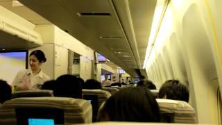 getlinkyoutube.com-JAL76便 機長 B747-400でのラストフライト