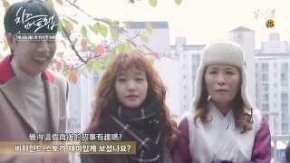 getlinkyoutube.com-Park Hae Jin 朴海鎮 박해진 - 奶酪陷阱預告2花絮「中字」