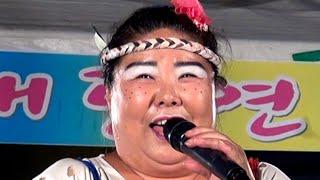 getlinkyoutube.com-서봉구 각설이 품바 대공연단 4/9부 - 홍단이