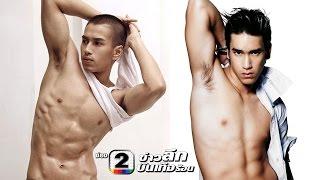 "getlinkyoutube.com-""ณเดชน์ คูกิมิยะ"" ยินดีซุปตาร์พม่า ""Aung Ye Lin"" กวาดพรีเซ็นเตอร์ เผยแม่ไม่ว่าหลังปีนผา"