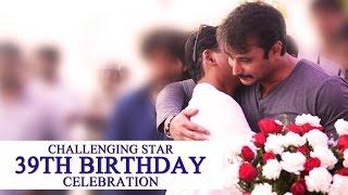 getlinkyoutube.com-Exclusive - Challenging Star Darshan's 39th Birthday Grand Celebration 2016