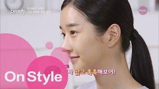 getlinkyoutube.com-Get it beauty  2015 지드래곤의 그녀! 서예지의 완벽 민낯 150902 EP.29
