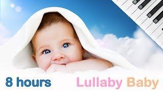 getlinkyoutube.com-✰ 8 HOURS ✰ Relaxing PIANO Music Instrumental ✰ LONG Soft Peaceful Medley ✰ Baby Music to Sleep